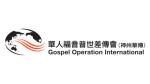 香港華人福音普傳會